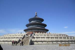 北京故宫 香山颐和园 圆明园 八达岭长城两晚三天深度纯玩游