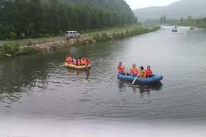 大连到丹东漂流一日游_大连到丹东奇石峡漂流纯玩一日游