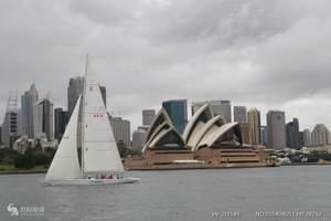 长沙直飞澳洲 澳大利亚单机票往返8/10日 沙滩美女纯自由行
