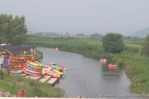 哈尔滨周边游--帽儿山第一漂 一日游(漂流)