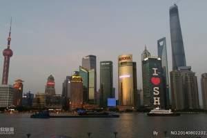 广元到华东五市+三园林+三水乡+灵山大佛双飞六日纯玩游