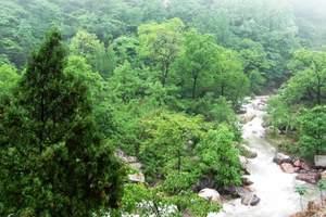 石家庄到黑山大峡谷旅游报价 石家庄到黑山大峡谷山水一日游