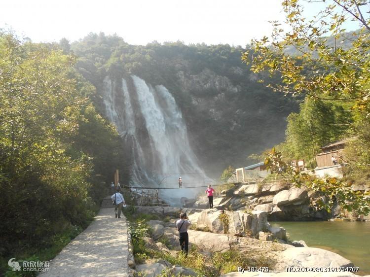 壁纸 风景 旅游 瀑布 山水 桌面 750_562