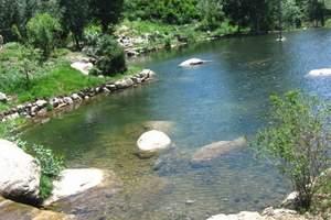 石家庄到猪圈沟二日游 猪圈沟青瓦河峡谷漂流二日游