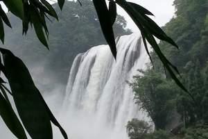 昆明到贵州旅游黄果树景区+青岩古镇+花溪公园休闲高铁三日游