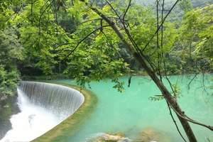 旅游地贵州荔波大小七孔、西江千户苗寨、黄果树瀑布5日游