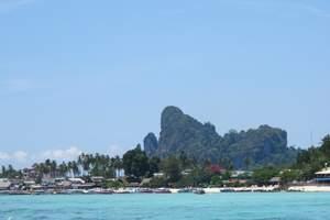 合肥到泰国旅游线路 曼谷芭提雅+普吉岛精华全线八日游