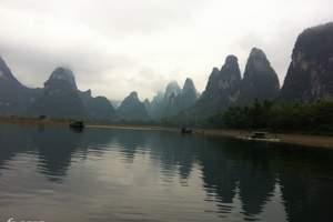 广元到西昌泸沽湖6日游_西昌沪沽湖在哪儿_开车到西昌多长时间