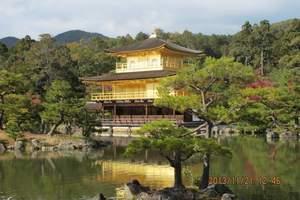 <日本>北京出发日本旅游 鼎级和风本州伊豆半岛双温泉美食七日