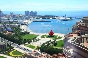 青岛一日游景点_青岛栈桥、小青岛、五四广场一日游_美丽海滨