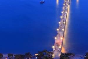 青岛旅游 青岛一日游 逛栈桥、五四广场、游极地海洋世界