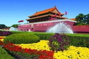 北京2日游跟團價格_北京兩天怎么玩_故宮、高校、長城純玩2天