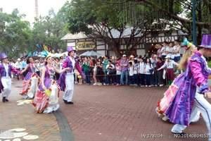带孩子去长隆玩_郑州出发到广州长隆海陵岛五星温泉双卧六日