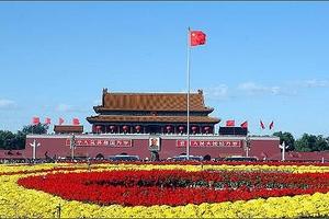 北京暑期一日游价格_天安门、故宫、颐和园一日游多少钱_纯玩