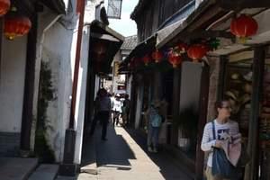 苏州周庄二日游 华东旅游 杭州出发 苏州园林 周庄旅游攻略