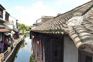连云港到苏州园林、周庄、寒山寺、金鸡湖和山塘街二日游