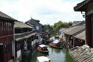 淄博国庆到苏州、杭州乌镇三日 淄博国庆到苏州杭州醉美西栅三日