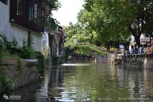 周庄 苏州 上海旅游 杭州出发到苏州周庄上海三日游
