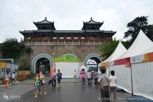 <华东>南京、无锡、苏州、杭州、上海双卧7日游