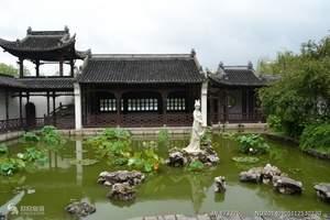 杭州宋城、无锡太湖、南京古都2晚3日跟团游