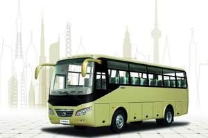 旅游大客车租赁 北京租大客车要多少钱 宇通大客车