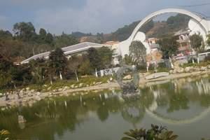 墨江国际双胞文化园
