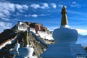 西藏百分百一价全包全程无自费双卧11日游或卧飞9日游