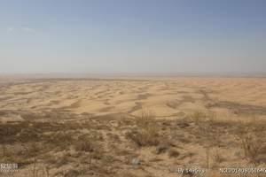 草原、银肯响沙湾二日游|去内蒙古草原旅游|到呼和浩特周边旅游
