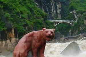 淄博旅游到云南丽江、虎跳峡双飞5日游 淄博到丽江 济南直飞