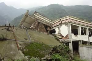 汶川特大地震纪念馆