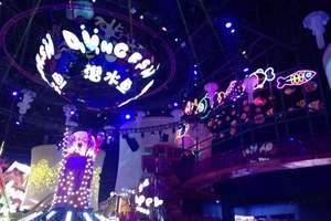 保定到北京乐多港奇幻乐园一日游
