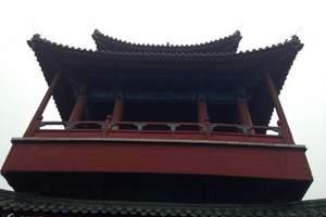 【广元夕阳红】广元到北京+华东五市、上海外滩三卧13日特惠游