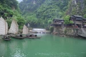 夕阳红大型包船多彩贵州赤水、重庆长江三峡湖北武汉单卧单动8天