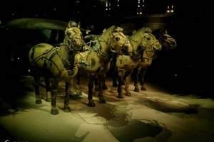 陕中旅 兵马俑旅游销量冠军 西安东线兵马俑+华清池纯玩一日游