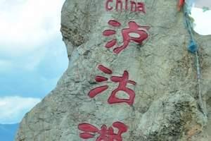 大理丽江泸沽湖纯玩旅游 6晚7天游团队报价