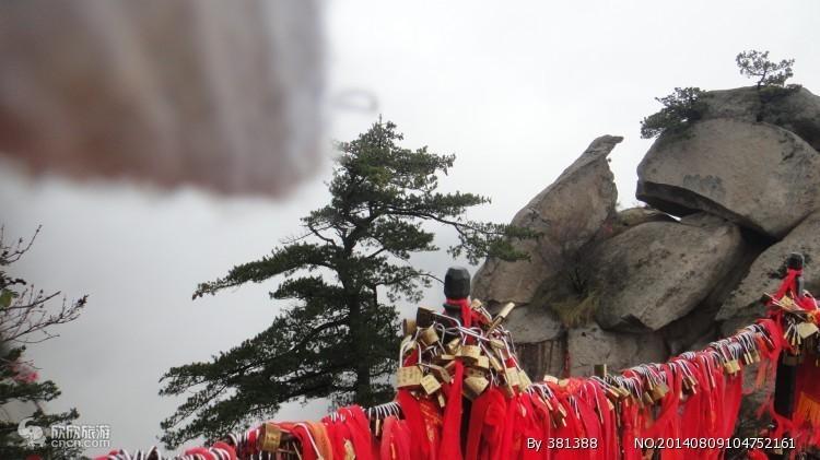 【至尊王朝】泉州旅行社晋江到西安河南华山双飞五日游