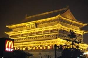 洛阳到西安东市线兵马俑、华清池城墙纯玩3日游