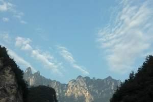 长江三峡旅游 长江三峡国内游船 三峡往返五日 每周四发团