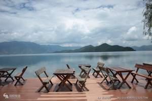 郑州到泸沽湖旅游多少钱_郑州到大理丽江泸沽湖双飞七日游|纯玩