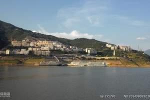 石家庄到湖北三峡大瀑布、长江三峡、白帝城双卧五日游