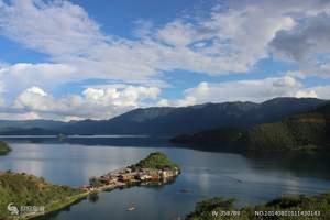 走婚王国泸沽湖旅游-长沙到成都、泸沽湖、邛海 双飞品质6日游