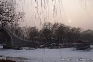 泰安新泰到北京大巴纯玩四日游 北京故宫 恭王府 八达岭景点