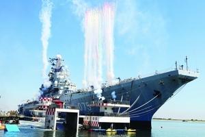 基辅号航空母舰1日游��滨海旅游��