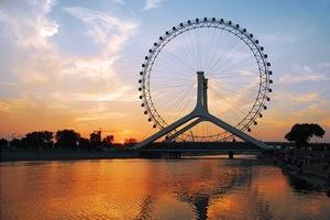 【天津一日游行程】天津、塘沽出海、摩天轮观光一日游