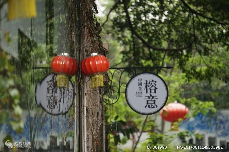 广州红专厂