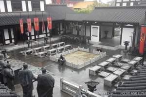 江苏有什么旅游景点 烟台出发到宿迁衲田花海大巴纯玩两日游