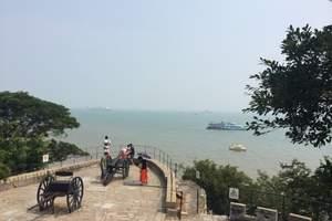 乌鲁木齐到厦门自由行旅游鼓浪屿土楼机票酒店接送机双飞6天A2