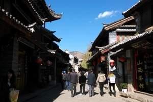 台州到云南旅游  昆明大理丽江五星品质双飞6日游
