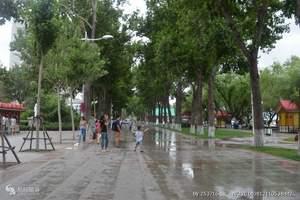 哈尔滨中央大街、敦化、长白山西坡+北坡、镜泊湖双高8日游