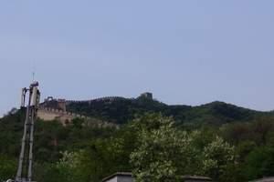 去山西五台山也去北京首都旅游8天【长线全景游山西+北京团】